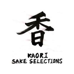 KAORI SAKE